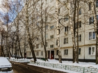 Moscow, , Chertanovskaya st, house66 к.3