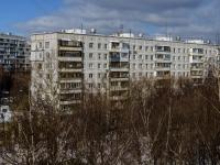 район Чертаново Южное, улица Чертановская, дом 66 к.4. многоквартирный дом