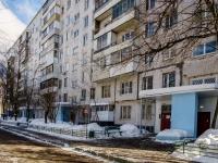 , Chertanovskaya st, 房屋66 к.4
