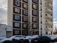 Чертаново Южное район, улица Чертановская, дом 66 к.5. многоквартирный дом