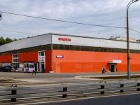 Академический район, улица Большая Черёмушкинская, дом 2А с.1. торговый центр