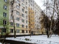 улица Большая Черёмушкинская, дом 2 к.1. многоквартирный дом