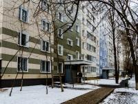 улица Большая Черёмушкинская, дом 2 к.2. многоквартирный дом