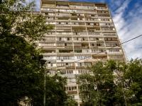 улица Большая Черёмушкинская, дом 2 к.3. многоквартирный дом