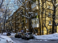 улица Большая Черёмушкинская, дом 4. многоквартирный дом