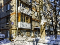 улица Большая Черёмушкинская, дом 6 к.3. многоквартирный дом