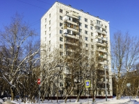 Академический район, улица Большая Черёмушкинская, дом 14 к.1. многоквартирный дом