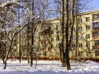 улица Большая Черёмушкинская, дом 14 к.2. многоквартирный дом