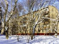 улица Большая Черёмушкинская, дом 16. многоквартирный дом