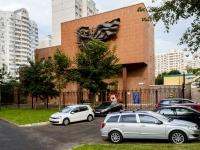 улица Большая Черёмушкинская, дом 24 к.3. музей героев Советского Союза и России