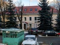 улица Большая Черёмушкинская, дом 25 с.25. офисное здание