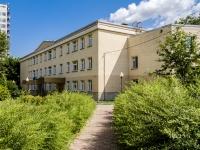 Академический район, улица Гримау, дом 6А. школа
