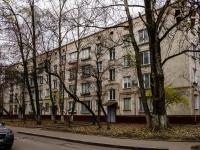 Академический район, улица Гримау, дом 14. многоквартирный дом