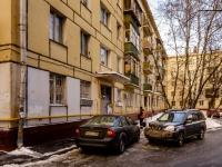 , Dmitry Ulyanov st, house 9/11 К.1. Apartment house