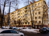 , st Dmitry Ulyanov, house 9/11 К.2. Apartment house