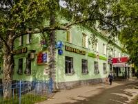 улица Дмитрия Ульянова, дом 20 к.1. офисное здание