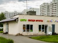улица Дмитрия Ульянова, дом 32-34. магазин
