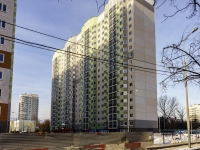 , st Dmitry Ulyanov. building under construction