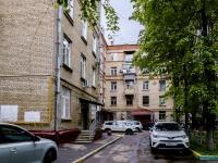 Академический район, улица Кржижановского, дом 8 к.2. многоквартирный дом