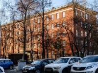 Академический район, улица Кржижановского, дом 13 к.2. офисное здание