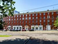 Академический район, улица Кржижановского, дом 14 к.1. офисное здание