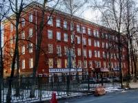 , Krzhizhanovskogo st, 房屋 15 к.7. 写字楼