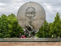 60-летия Октября проспект. памятник Хо Ши Мину