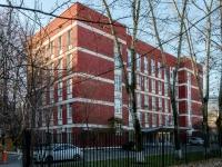 Академический район, проезд Черёмушкинский, дом 5. офисное здание