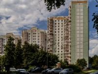 Академический район, Шверника ул, дом 5