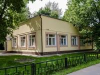 Академический район, улица Шверника, дом 6 с.1. офисное здание