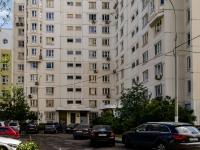 Академический район, Шверника ул, дом 7