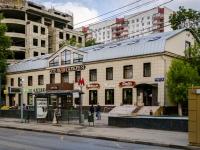 Академический район, улица Профсоюзная, дом 4. гостиница (отель)