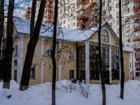 Академический район, улица Профсоюзная, дом 4 к.4. офисное здание