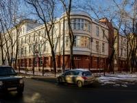Академический район, улица Профсоюзная, дом 9А. школа №1534