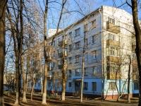 , st Vavilov, house 10. Apartment house