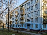 , st Vavilov, house 16. Apartment house
