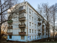 , st Vavilov, house 20. Apartment house