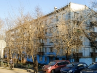 Moscow, , Vavilov st, house 20