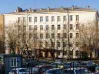 Москва, Гагаринский район, Ленинский пр-кт, дом39А