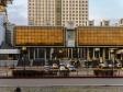 Москва, Гагаринский район, Ленинский пр-кт, дом32А