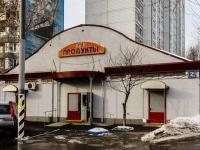 Зюзино, Симферопольский бульвар, дом 2А с.3. магазин
