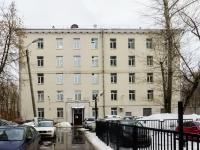 Зюзино, Симферопольский бульвар, дом 10 к.3. больница Московский научно-практический центр наркологии