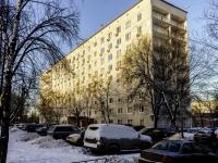 Зюзино, улица Азовская, дом 6 к.3. офисное здание