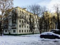 Зюзино, улица Азовская, дом 10. многоквартирный дом