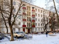 Зюзино, улица Азовская, дом 11 к.1. многоквартирный дом