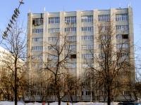 Зюзино, улица Азовская, дом 5. офисное здание