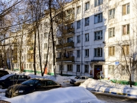 Зюзино, улица Азовская, дом 12 к.2. многоквартирный дом
