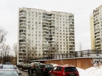 Зюзино, улица Азовская, дом 7 к.2. многоквартирный дом