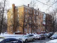Зюзино, улица Болотниковская, дом 13. многоквартирный дом
