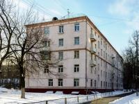 Зюзино, улица Болотниковская, дом 17. многоквартирный дом